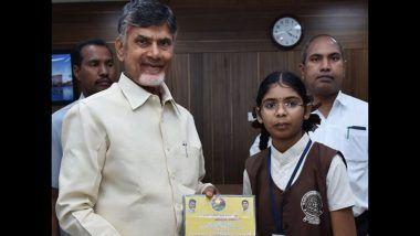 Andhra Pradesh CM Chandrababu Naidu Declares a 9th Standard Student as Amaravati's Brand Ambassador