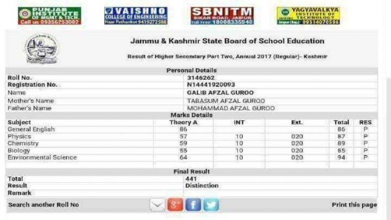 Afzal Gurus Son Galib Guru Gets Distinction In Jammu And Kashmir