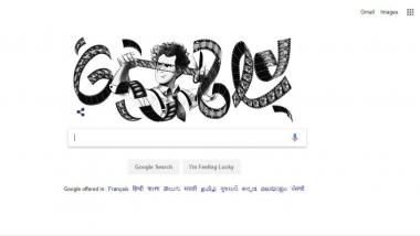 Sergei Eisenstein's 120th Birth Anniversary Celebrated as Google Doodle