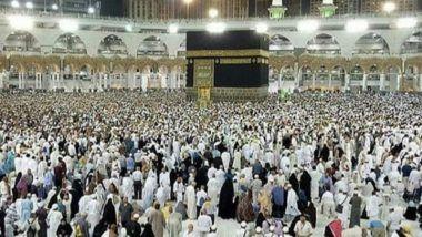 Saudi Arabia Visa Policy Update For Muslims: Riyadh Cancels Fee For Repeat Haj and Umrah Pilgrims