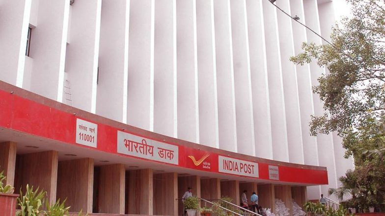 India Post Office Recruitment 2018: Notification for 86 Government Job Vacancies of Multi Tasking Staff Released