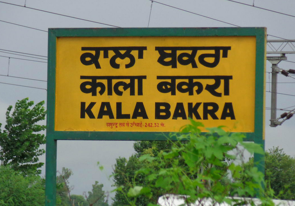 These Funny Names Of Indian Railway Stations Will Crack You