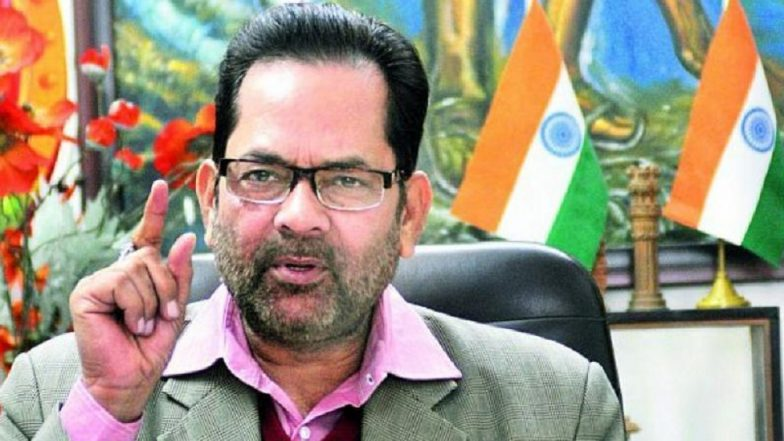 Online System Made Haj Pilgrimage Inexpensive, Despite Removing Subsidy: Mukhtar Abbas Naqvi