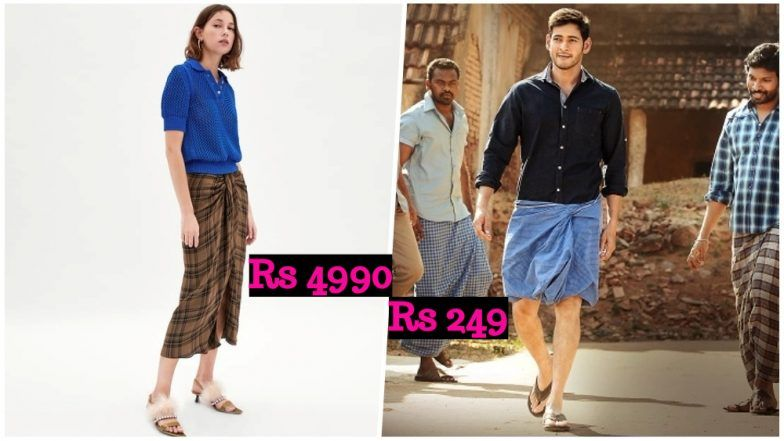 7c9fc9e11d Buy Zara Lungi Worth Rs 4990 Only Because Your Father's Rs 249 Lungi is Too  Mainstream