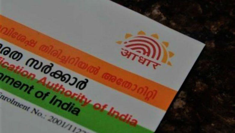 Aadhaar Not Needed for School Admissions, CBSE, UGC, NEET Exams, Says Supreme Court