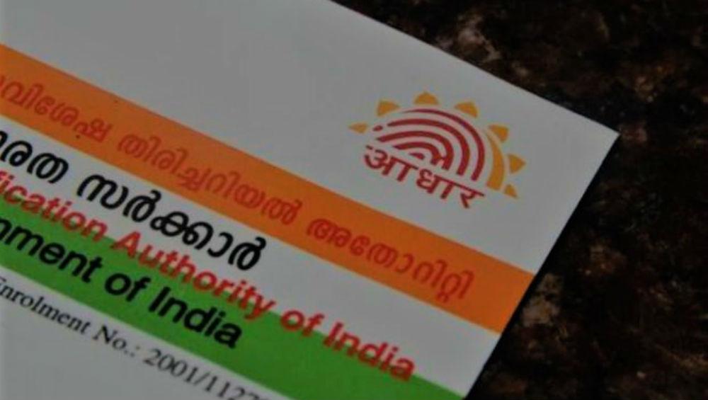 Aadhaar Mandatory for Last Rites? BBMP Crematoriums and Graveyards in Bengaluru Ask for Biometric Details of Dead Person