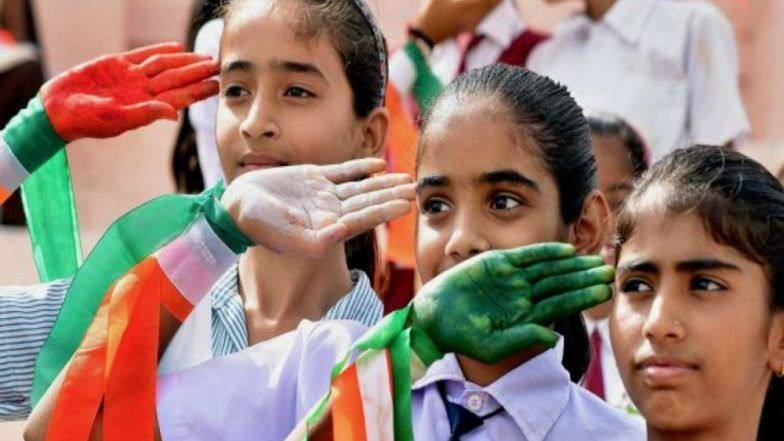 Jana Gana Mana Facts: Know More About Significance of Lyrics And Meaning of The Indian National Anthem