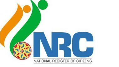 Assam National Register of Citizen First Draft: How to Check Your Name in the NRC list?