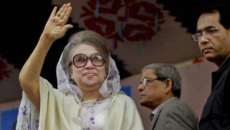 Khaleda Zia Granted Bail by Bangladesh Supreme Court