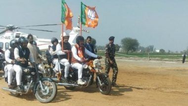 BJP's Massive Motorcycle Rally in Jind: Over 1 Lakh Participate, Amit Shah Leads Riding Pillion