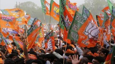 BJP List of Candidates for Telangana Assembly Elections 2018: Fourth List With Names of 7 Candidates Released