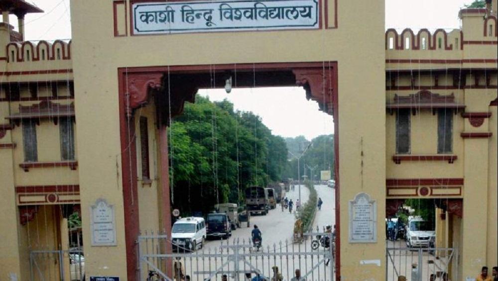 BHU Vice Chancellor Backs Feroz Khan, The Muslim Professor Appointed For Teaching Sanskrit, Despite ABVP Protest