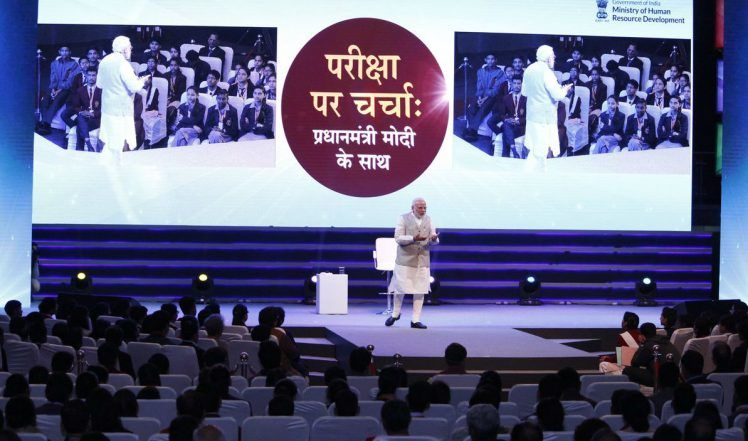 Narendra Modi Conducts 'Pariksha Par Charcha': From Yoga to Competition; Key Highlights of The Speech By Indian PM