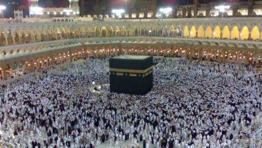 Haj 2021: Saudi Arabia to Hold Haj This Year Under COVID-19 Safety Measures