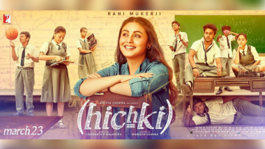 Hichki New Movie Poster Out: Rani Mukerji Reminds Us of Our Favourite Class Teacher in Class Full of Naughty Students