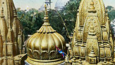 Mahashivratri 2021: Devotees Will Not Be Allowed in Kashi Vishwanath's Sanctum Sanctorum on Shivratri
