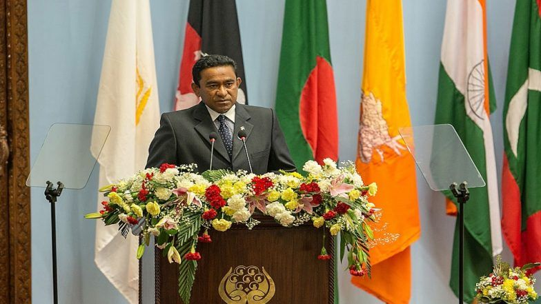 Maldives' Supreme Court Rejects President Abdulla Yameen's 'Secret Witnesses' in Election Tampering Case