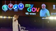 MyGov Launches Planetarium Innovation Challenge for Indian Startups, Tech Entrepreneurs, Registration Open Till October 10; Check Prizes and Important Dates
