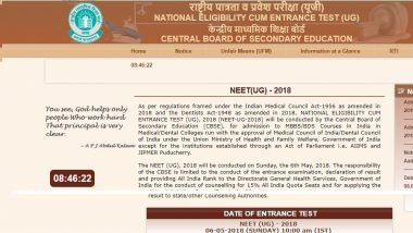 CBSE NEET 2018 Notification Out: Upper Age Limit Revised, Exam Date and Deadline For Form Submission Declared
