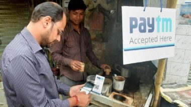 Paytm Vanishes From Google Play Store Along With Paytm Games, Reports Cite Alleged Violation of Gambling Policies As Reason For Apps' Removal