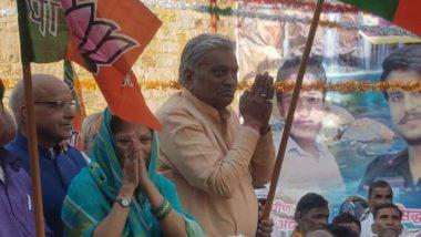 Madhya Pradesh Bypolls: Election Commission Censures BJP Leader Yashodhara Raje Scindia For Intimidating Voters
