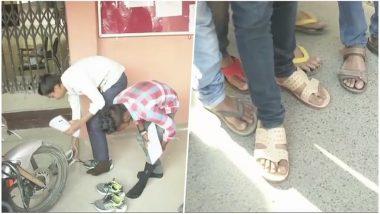 Bihar School Examination Board Bans Shoes & Socks Inside The Class 10th Examination Centres