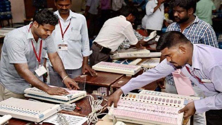 Koloriang, Nachu, Taliha, Daporijo, Raga Assembly Elections Results 2019: Leading Candidate Of Andhra Pradesh Vidhan Sabha Seats