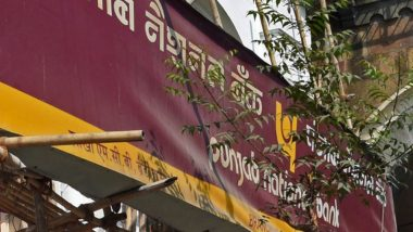 Loan Fraud Case: CBI Names Senior PNB & Allahabad Bank Officials in Chargesheet, Finance Ministry Seeks Action