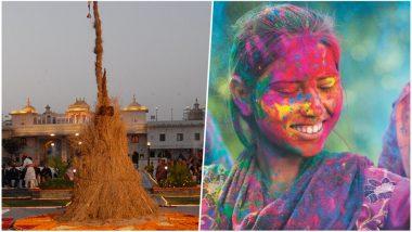 Holika Dahan 2018: Puja Vidhi, Muhurat & Auspicious Timings For Celebrating Chhoti Holi