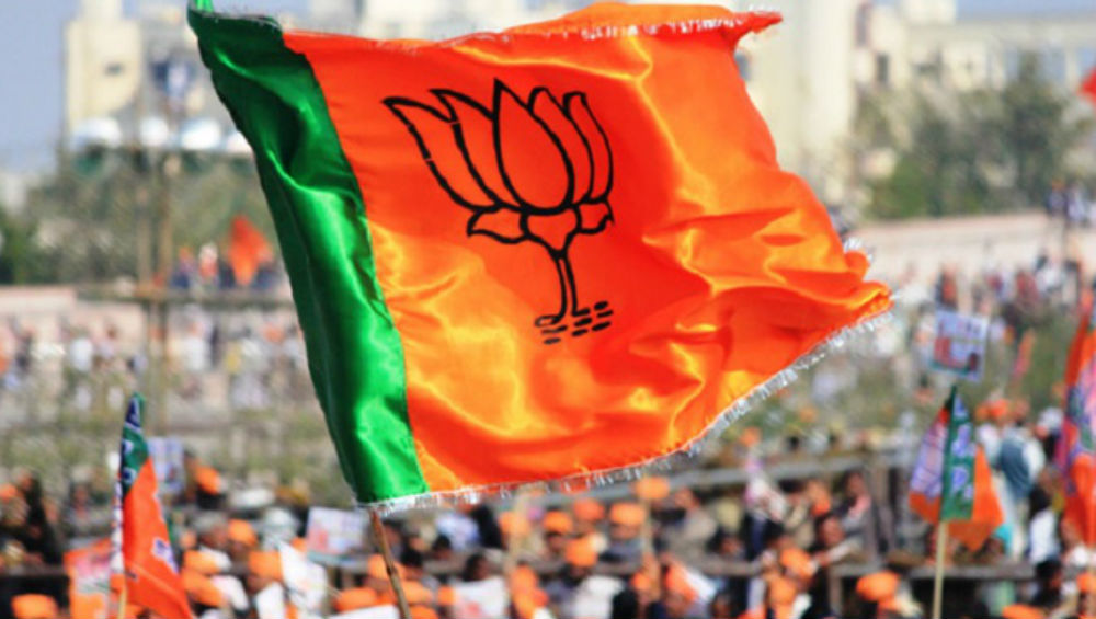 BJP to Celebrate Vijay Diwas Across the Nation Today After Polls Victory