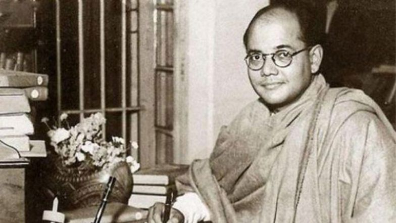 Subhas Chandra Bose Death Anniversary: Some Interesting Facts About Netaji You Should Know