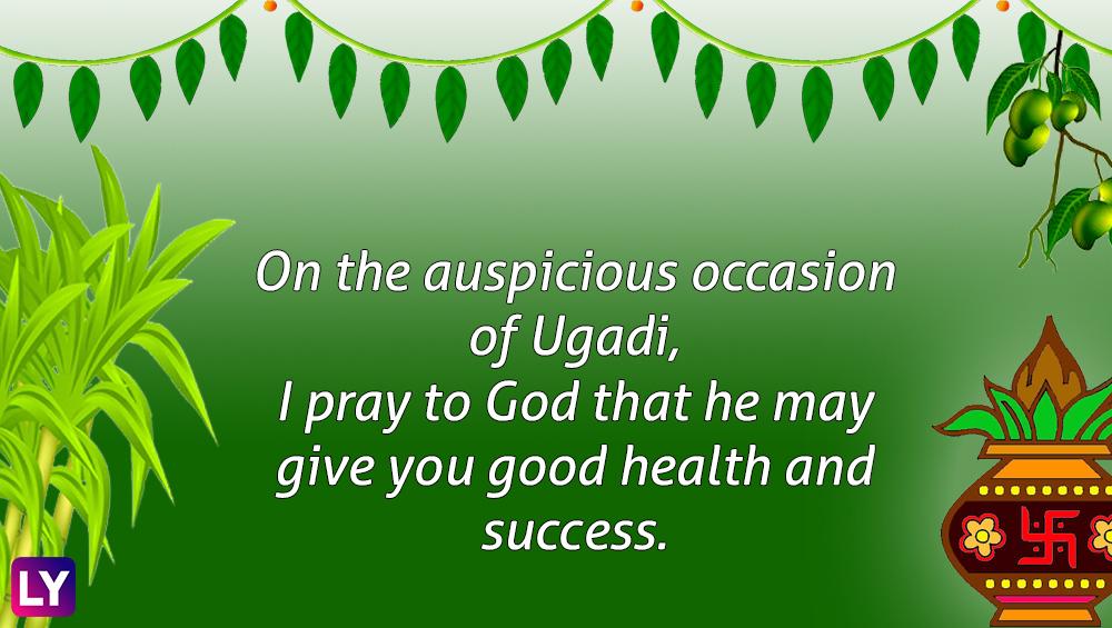 Happy ugadi 2018 best whatsapp messages facebook status gif ugadi greetings file pic m4hsunfo