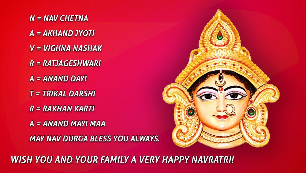Chaitra navratri greetings 2018 wish your friends relatives with 1 may nav durga bless you always m4hsunfo Images