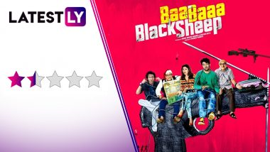 Baa Baa Black Sheep Movie Review: Maniesh Paul's Comic Thriller Owes Its Laughs Purely To Anupam Kher's Funny Act