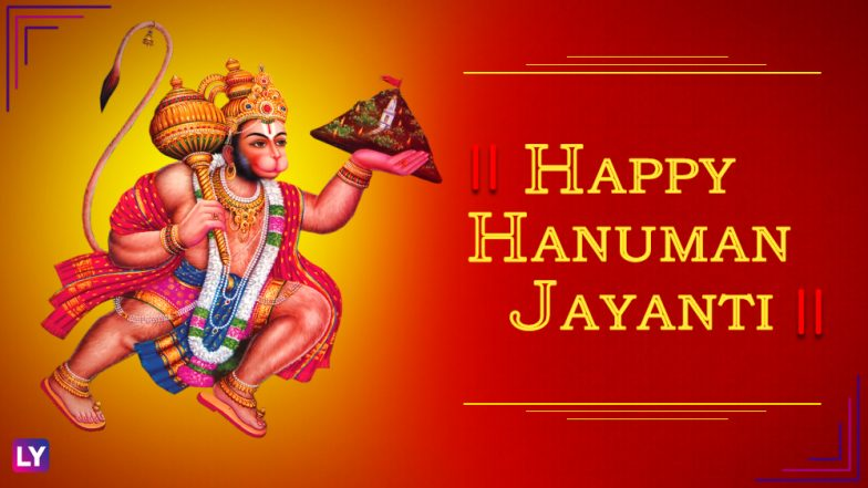 Image result for hanuman jayanti 2018