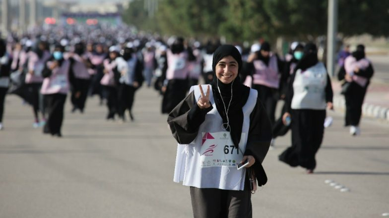 Saudi Arabia Holds First Ever All-female Marathon'Al-Ahsa Runs