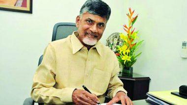Andhra Pradesh CM N Chandrababu Naidu Joins Muslims in Eid Prayers