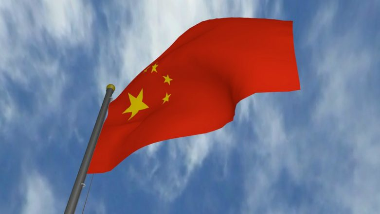 China Slaps 179 Per Cent Anti-Dumping Duty on Sorghum From US