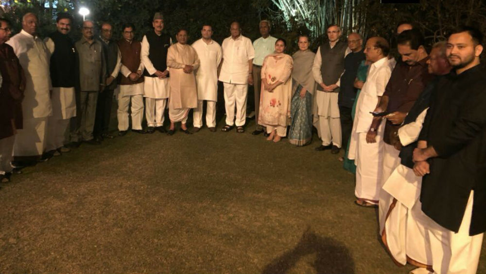 Sonia Gandhi hosted 17 opposition leaders for dinner last night