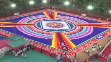Gudi Padwa Rangoli 2018: 18,000 Sq feet Rangoli Made With 900 Kgs of Rangoli Powder at Gaondevi Maidan in Thane