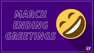 Year Ending 2018 Jokes: Send These Funny GIF Images & SMSes as WhatsApp, Facebook and Instagram Messages on March 31!
