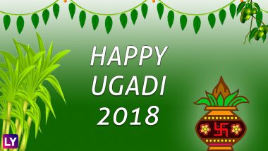 Happy Ugadi 2018: Best WhatsApp Messages, Facebook Status, GIF Images to Send Ugadi Greetings