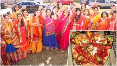 Gangaur Teej 2018 Dates: Significance, Shubh Muhurat Time & Puja Vidhi of Chaitra Navaratri Festival