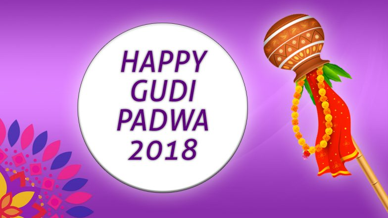 gudi padwa 2018 wishes best gif images whatsapp messages facebook quotes