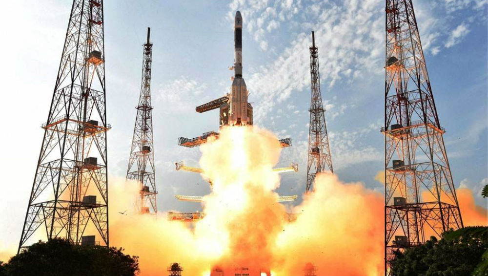 ISRO RISAT-2BR1 Satellite Launch Live Streaming: Watch Launch of India's Spy Satellite on India Space Research Organisation YouTube Channel