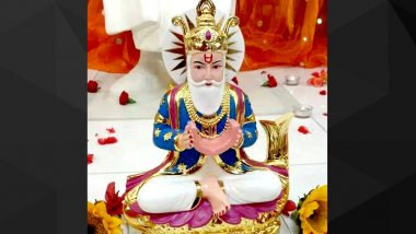 Cheti Chand 2018 Date, Puja Vidhi, Muhurat, Significance & Celebrations: All You Need to Know About Sindhi New Year