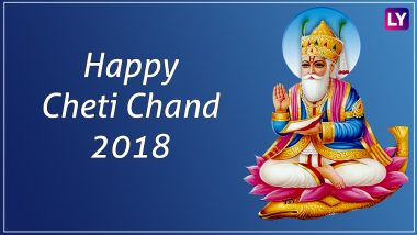 Cheti Chand 2018 Wishes: Best WhatsApp Messages, Facebook Quotes, SMSes & Gif Images to Send Happy Sindhi New Year Greetings