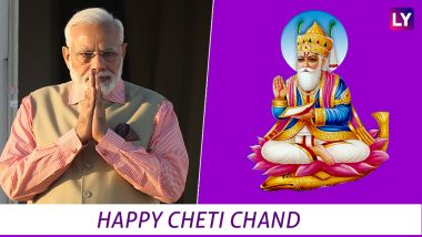 Cheti Chand 2018 Celebrated Across Country: PM Narendra Modi & Other Politicians Wish Sindhi Community