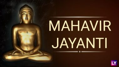 Mahavir Jayanti 2019 Date and Significance: History and Celebrations Associated With Major Jain Festival of Mahaveer Janma Kalyanak