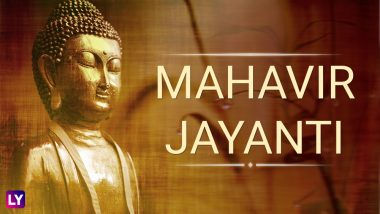 Mahavir Jayanti 2019: Who Was Mahaveer or Vardhamāna? 9 Interesting Facts the Last Tirthankara of Jains
